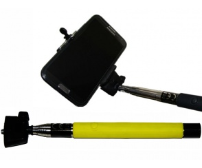 SELFIE STICK MONOPOD Z BLUETOOTH + UCHWYT Samsung Galaxy iPhone Xperia zielony
